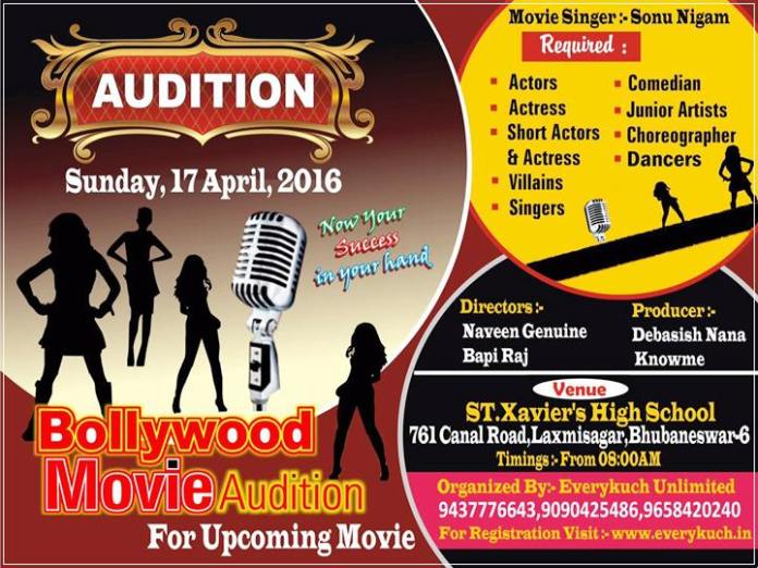 Audition everykuch