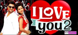 New Odia Movie I love You 2