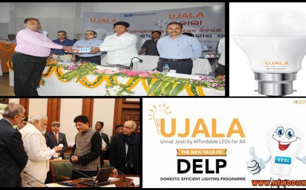 Rs.85 UJALA LED Bulb Scheme launched in Odisha
