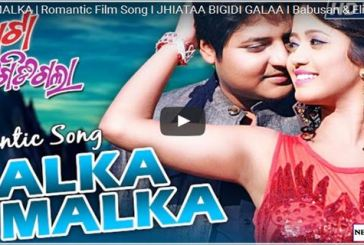 Watch Oh Baby Odia HD Video Song From the Movie Jhiata Bigidi Gala