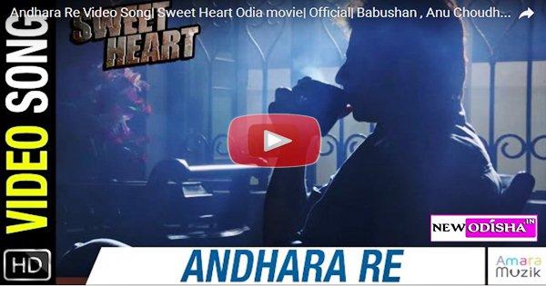 Tu Keunthi Mun Keunthi Odia HD video Song from Sweet Heart Odia Movie