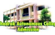 MPMIR Spot Admission in Bhadrak Autonomous College - 2016 - 17