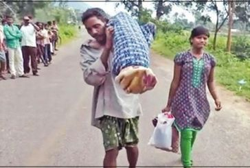 Video : Husband carries wife's dead body on shoulders in Odisha