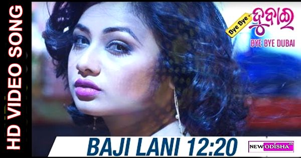Watch Baji Lani 12:20 HD Video Song from Bye Bye Dubai