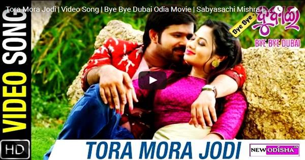 Tora Mora Jodi Odia Full HD Video Song from Bye Bye Dubai