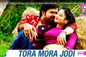 Tora Mora Jodi Odia Full HD Video Song from Bye Bye Dubai