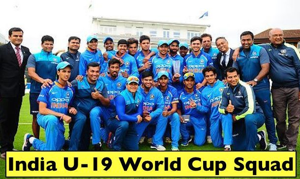 India won ICC Under 19 CWC World Cup 2018