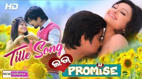 Watch Love Promise Odia Movie Title HD Video Song of Jaya & Rakesh