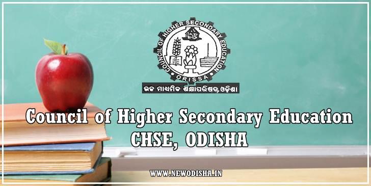 CHSE Odisha Plus 2 Arts Result 2020 to be declared today at 4 pm