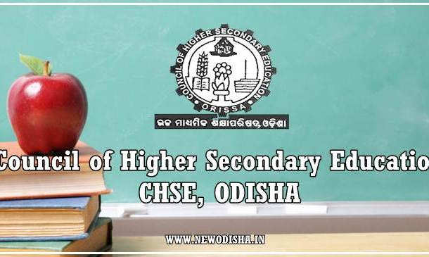 (Updated) Re-Addition/ Rechecking & Answer Sheet Photocopy Application Form for CHSE +2 Exam 2014