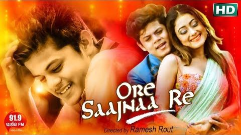 Watch Ore Saajnaa Re New Odia Album Full HD Video Song