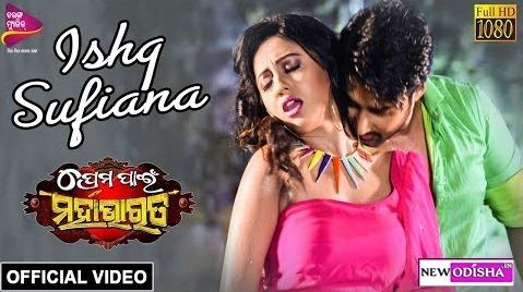 Ishq Sufiana New Odia Full HD Video Song from Odia Movie Prema Pain Mahabharata