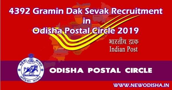 4392 Gramin Dak Sevak Recruitment in Odisha Postal Circle 2019