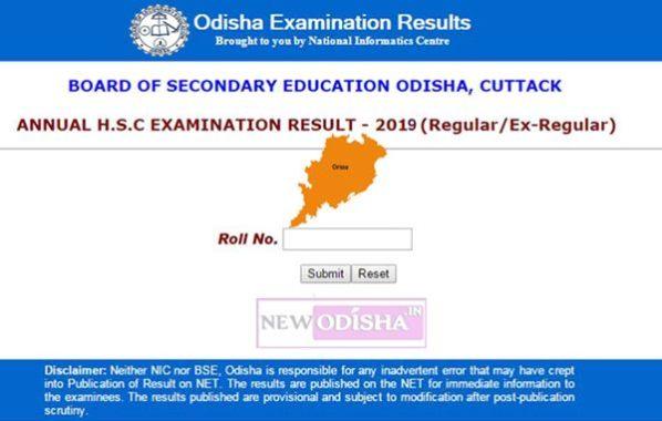 BSE Odisha Matric 10th HSC Exam Results 2019