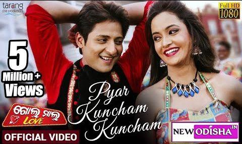 Pyar Kuncham Kuncham New Odia Full 1080p HD Video Song from Odia Movie Golmal Love 2019