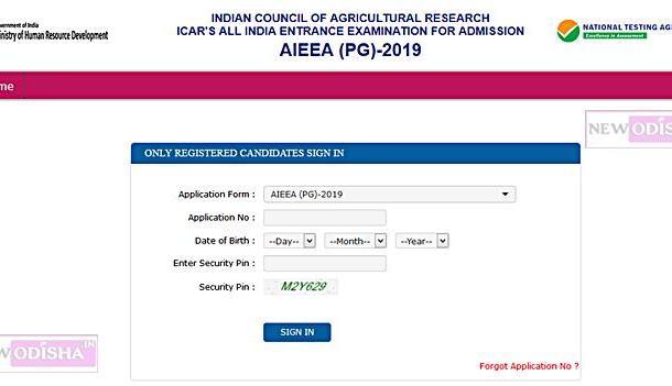 National Testing Agency NTA ICAR PG Exam Result 2019 Published