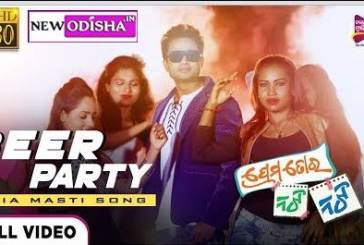 Beer Party Odia Full HD Video Song from Odia Movie Prema Tora Naughty Naughty