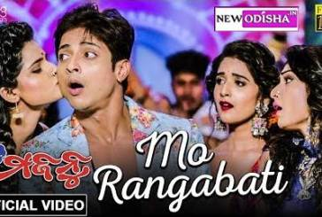 Mo Rangabati New Odia Full HD Video Song from Odia Movie Mr Majnu (2019)