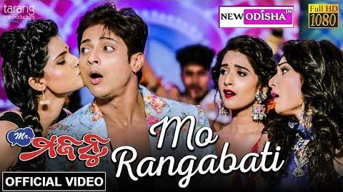 Mo Rangabati New Odia Full HD Video Song from Odia Movie Mr Majnu (2019)