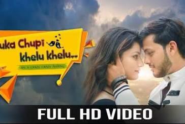 Luka Chupi Khelu Khelu New Odia Album Full 1080p HD Video Song