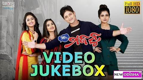 Mr Majnu Odia Movie all Youtube HD Video Songs Jukebox