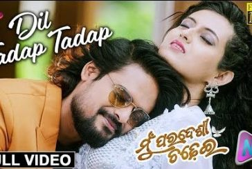 Dil Tadap Tadap New HD Video Song from Odia Movie Mu Paradesi Chadhei