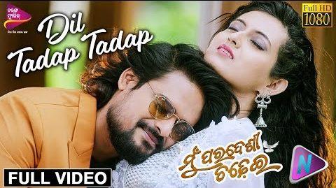 Dil Tadap Tadap New HD Video Song from Odia Movie Mu Paradesi Chadhei