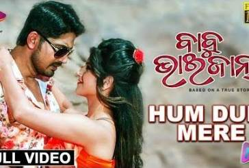 Hum Dum Mere New Odia Full HD Video Song from Odia Movie Babu Bhaijaan