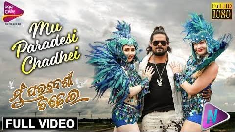 Mu Paradesi Chadhei New Full HD Video Song from Odia Movie Mu Paradesi Chadhei
