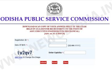 OPSC : Download Scan Copy of Your Answer Sheet of the Exam AEE (Civil/Mechanical) 2019