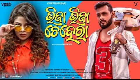 Bhija Bhija Chehera New Odia Album Full 1080p HD Video Song