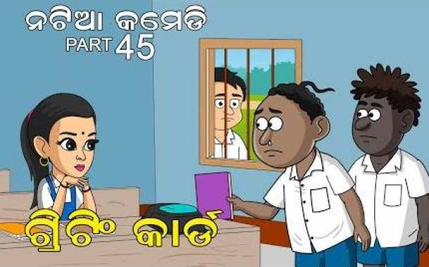 Natia Comedy Part 45 (Greetings Card) Full Video