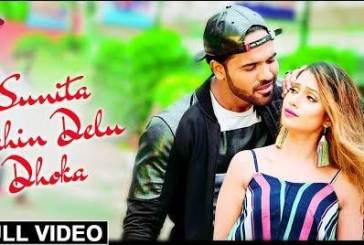 Sunita Kahin Delu Dhoka New Odia Album Full 1080p HD Video Song