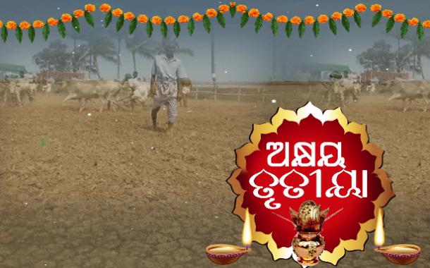 Akshaya Tritiya: Construction of chariots for Rath Yatra 2020 to begin from today