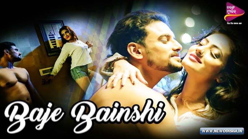 Baje Bainshi Nache Ghungura New Odia Hot Video Song by Tarang Music