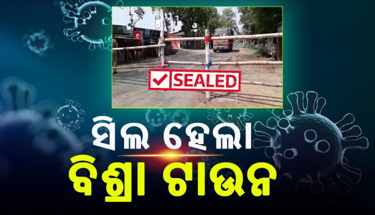 Bisra town in Sundargarh declared COVID-19 containment zone; sealed