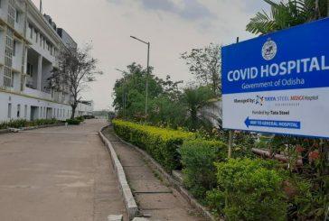 Odisha all set to inaugurate 1st COVID Hospital in Jajpur