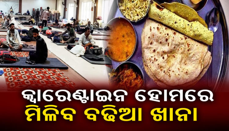 Migrant Odias To Get Free Food & Many More Things At Temporary Medical Camps