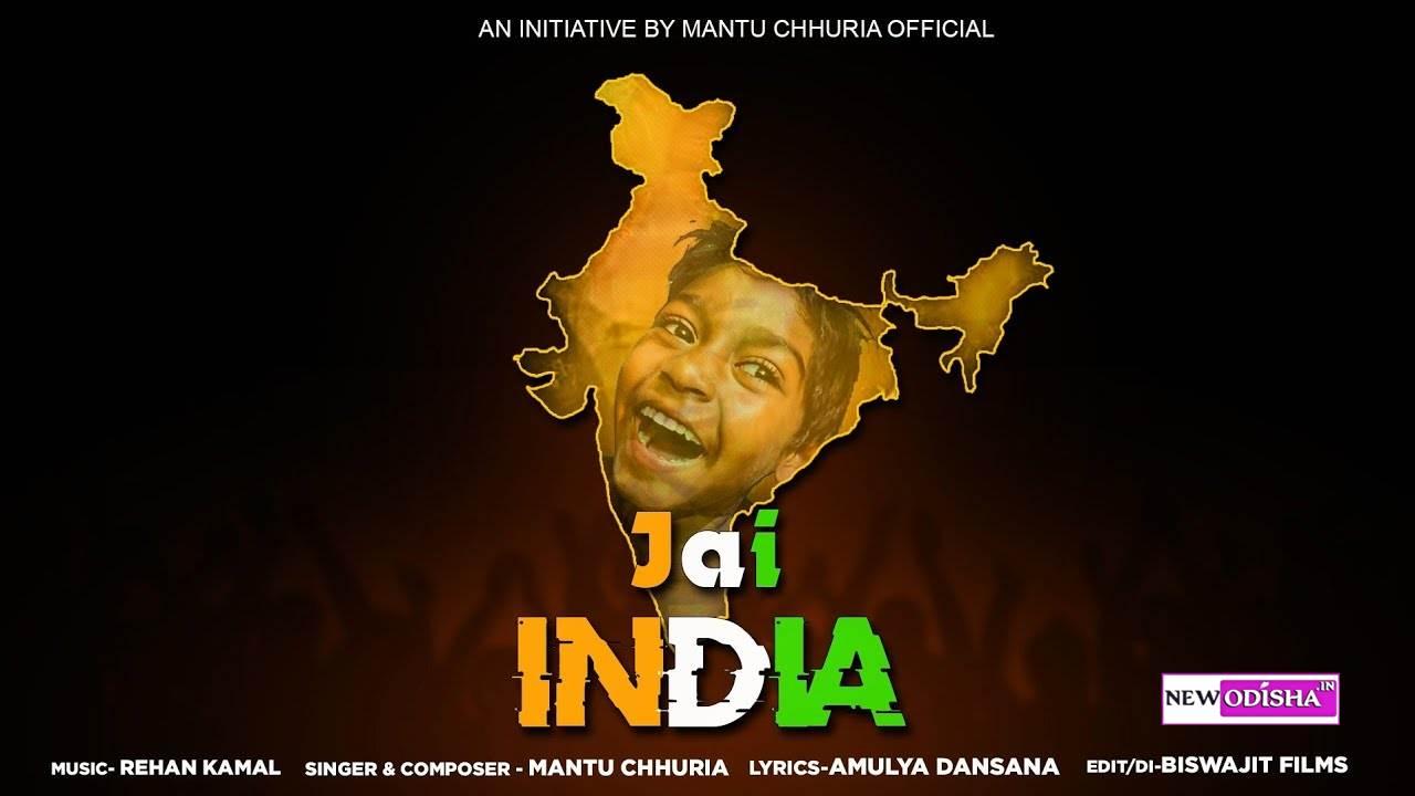 Jai India Jai India New Sambalpuri Video Song by Mor Maa Samalei Production