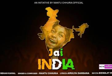 Jai India Jai India New Sambalpuri Video Song by Mor Maa Samalei Production