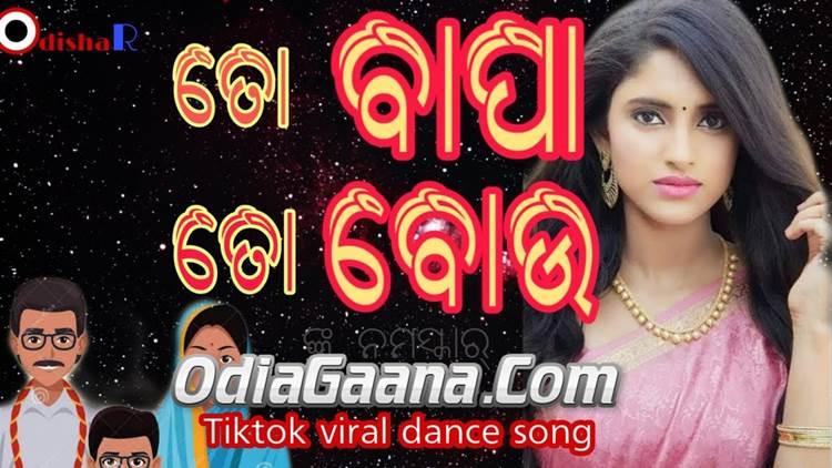 Ta Bapa Ta Bou New Odia TiKtoK Viral Odia Dance Full Song
