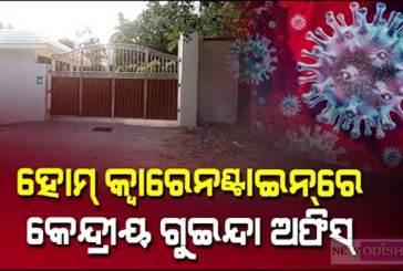 Intelligence Bureau IB Office in Bhubaneswar sealed for 14 Days
