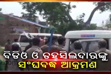 Coronavirus lockdown: BDO, Tehsildar attacked by mob in Odisha's Jajpur