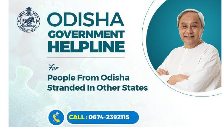 Important Phone Numbers by Odisha Govt to Fight against COVID