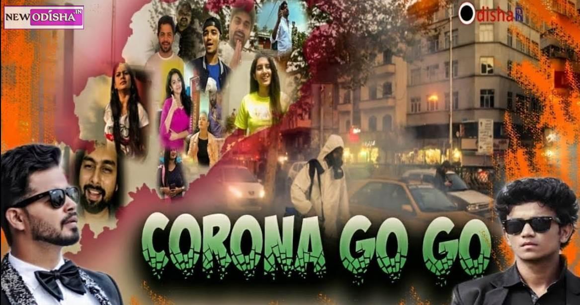 Corona Go Go New Corona Awareness Odia Full HD Video Song