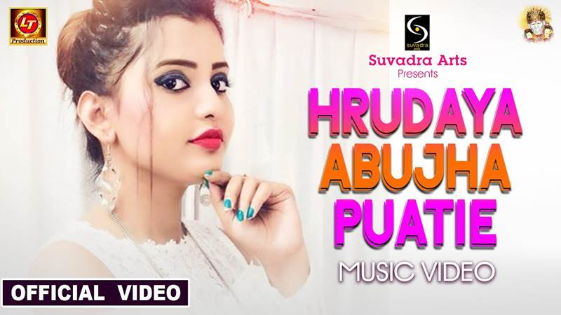 Hrudaya Abujha Puatie Odia HD Video Song by Pravas & Banishree Shreya