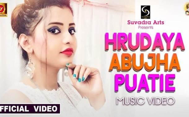 Hrudaya Abujha Puatie Odia HD Video Song by Pravas & Banishree Shreya