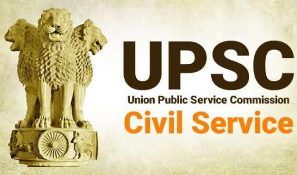 UPSC postpones Civil Services Examination 2020