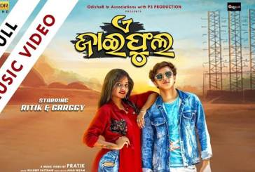 A Jaiphula New Odia Full HD Video Song by Ritik and Garggy