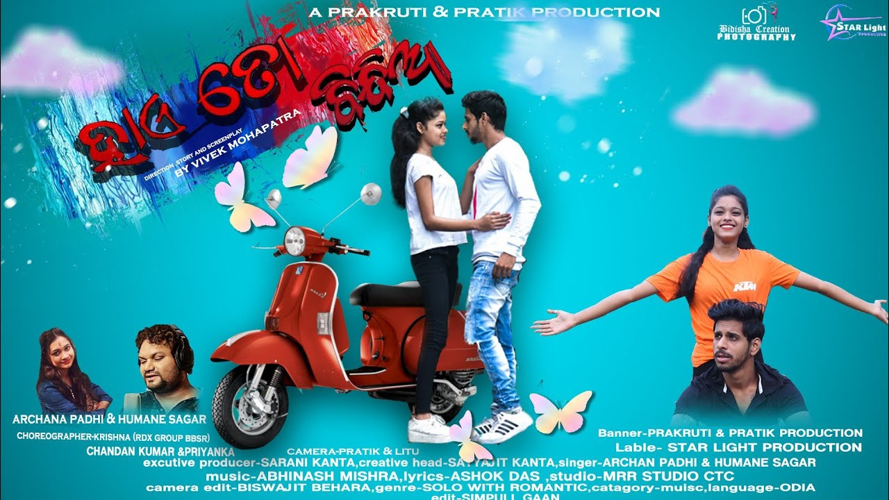 Haye Toh Bindiya New Odia HD Video Song of Chandan & Priyanka